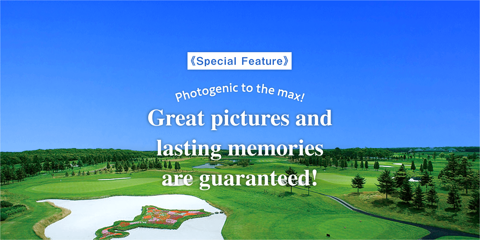 【Resort Golf Courses in Hokkaido】Photogenic to the max!  Great pictures and lasting memories are guaranteed!
